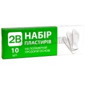 Набор пластырей 2B полимерный прозрачный 1,9смх7,2см 10шт