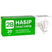 Набор пластырей 2B полимерный прозрачный 1,9смх7,2см 20шт