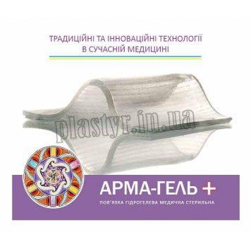 Повязка гидрогелевая противоожоговая стерильная 2мм 6смх10см-1