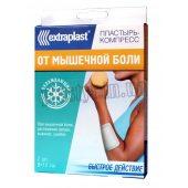 Пластырь-компресс Extraplast от мышечной боли охлаждающий 8смx12см 2шт